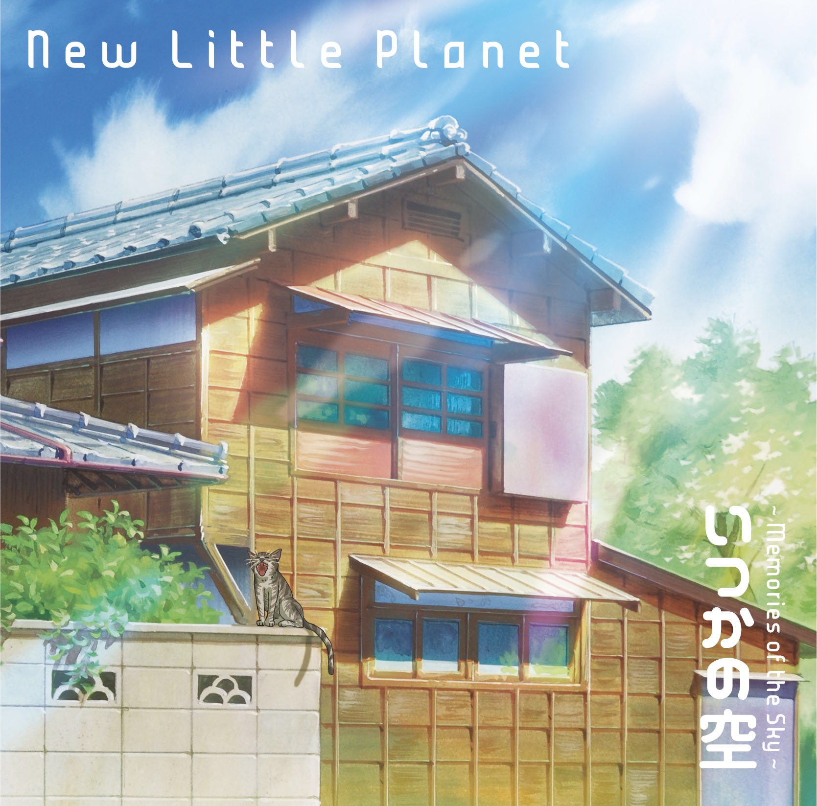 New Little Planet / いつかの空 ~Memories of the Sky~