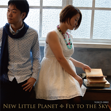 New Little Planet / Fly to the Sky